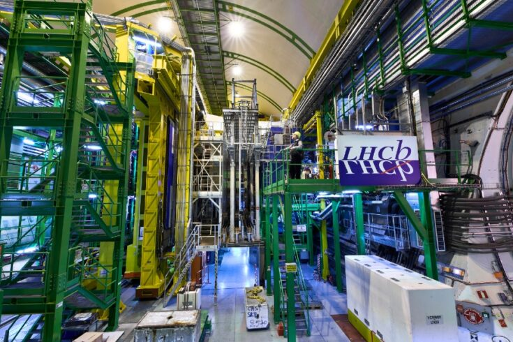 The LHCb at CERN